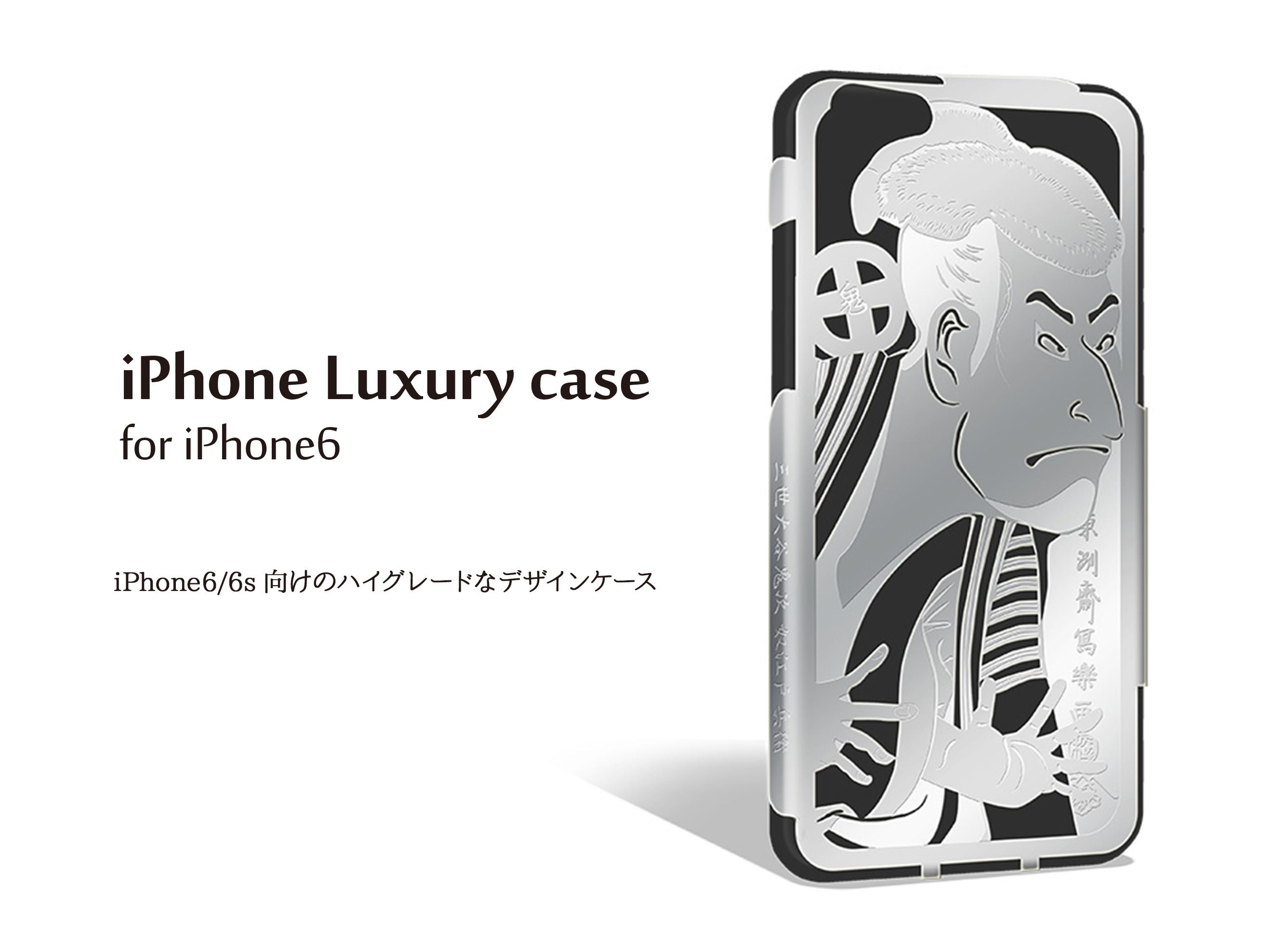 20160314-iphone6case1.jpg